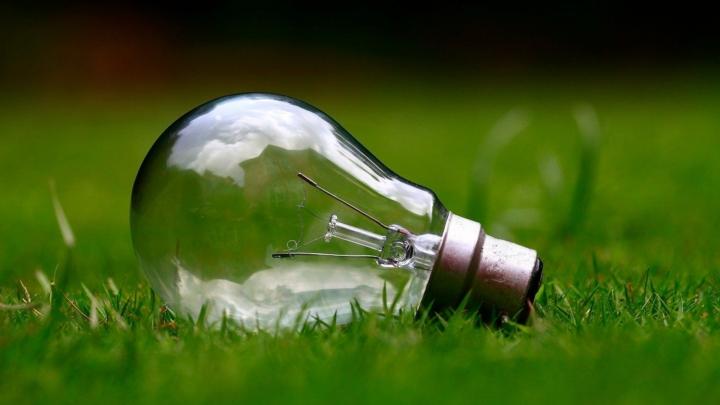 Energie-Sparen für Unternehmen: Das Energy-Saving-Tool